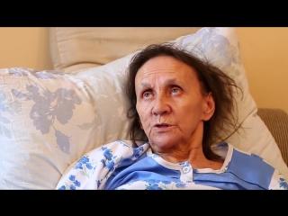 Профессор МГУ получила травму в Одинцовском районе из-за коммунальщиков