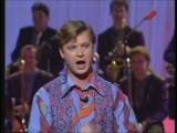 Угадай Мелодию (ОРТ, 1995) Ольга Хмелькова, Виталий Тарасов, Раиса Кузьмина