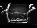 �������� ������ ��� ������ EBASH  - Track 05 ����� � ����! vol.3 2013c���� ������� ������ ������ � ���, ������ � ��� httpvk.comclubmusictlt. Picrolla