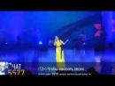 Зайнаб Махаева - Хазина - YouTube_0_1416119992127