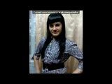 «~Альбомчик~» под музыку Александр Дюмин - Кареглазая(НОВИНКА2014). Picrolla