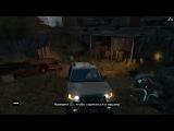 Прохождение Watch Dogs (PC) - #42 [Убийца -VS- Мститель]
