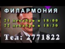 Рекламный Ролик Ринат Рахматуллин